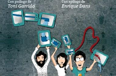 Los mejores libros de comunicación, marketing y publicidad de 2012 y 2013
